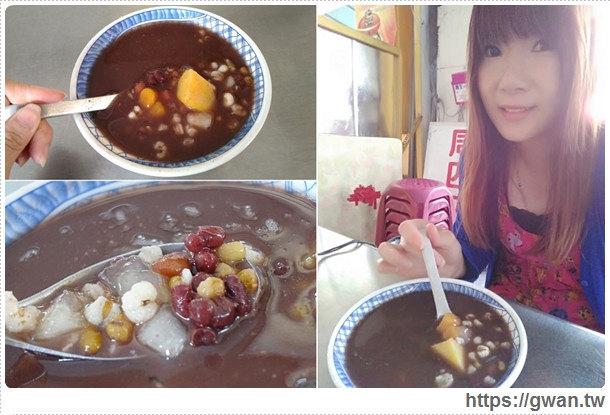 台南美食,阿美綠豆湯,石家,粉角綠豆湯,八寶紅豆湯,金華街,銅板美食,府城小吃,金華街,台南中西區有甚麼好吃的-1