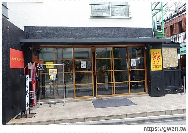 日本,東京,表參道,Luke's Lobster,Lobster Roll,巷弄美食,龍蝦堡,龍蝦三明治,美國紐約,緬因州,Kiddy Land-48-865-1