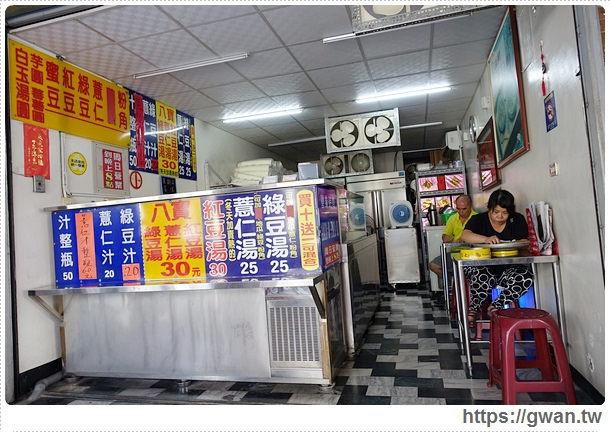 台南美食,阿美綠豆湯,石家,粉角綠豆湯,八寶紅豆湯,金華街,銅板美食,府城小吃,金華街,台南中西區有甚麼好吃的-8-195-1