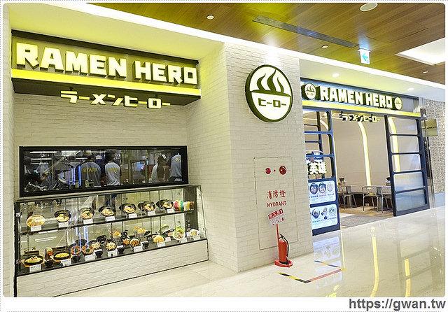 捷運美食,捷運市政府站,Ramen Hero,拉麵英雄,微風信義,三田製麵所,窩客島,Taipei Walker-1-681-1