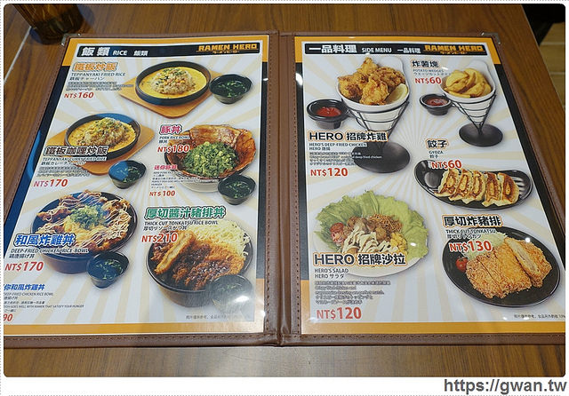 捷運美食,捷運市政府站,Ramen Hero,拉麵英雄,微風信義,三田製麵所,窩客島,Taipei Walker-10-672-1