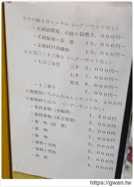 日本旅行,小江戸川越,埼玉縣,美々庵,和服體驗,川越老街,冰川神社,日本景點,關東地區,日本穿和服,和服租借-38-251-1