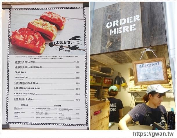 日本,東京,表參道,Luke's Lobster,Lobster Roll,巷弄美食,龍蝦堡,龍蝦三明治,美國紐約,緬因州,Kiddy Land-9
