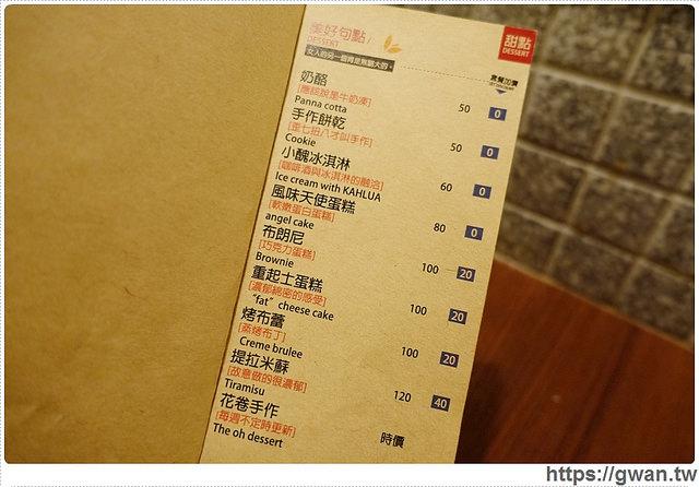 台中美食,西區,昨日花卷,offeroh,跨界料理,無國界料理,創意料理,寵物友善,巷弄美食,異國料理-16-872-1