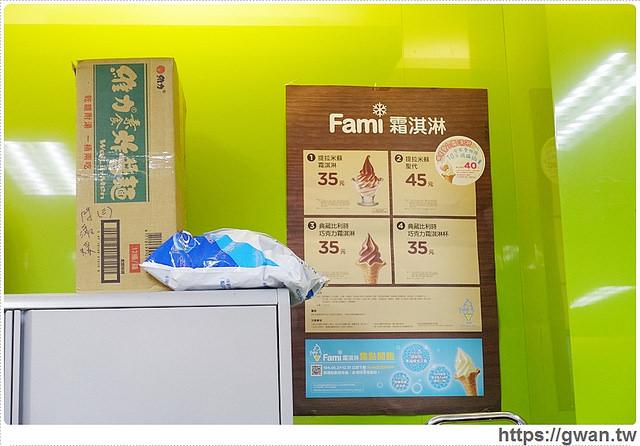 超商霜淇淋,全家霜淇淋,全家便利商店,提拉米蘇,聖代,英式奶茶,捷運市政府站,1111,光棍節-4-829-1