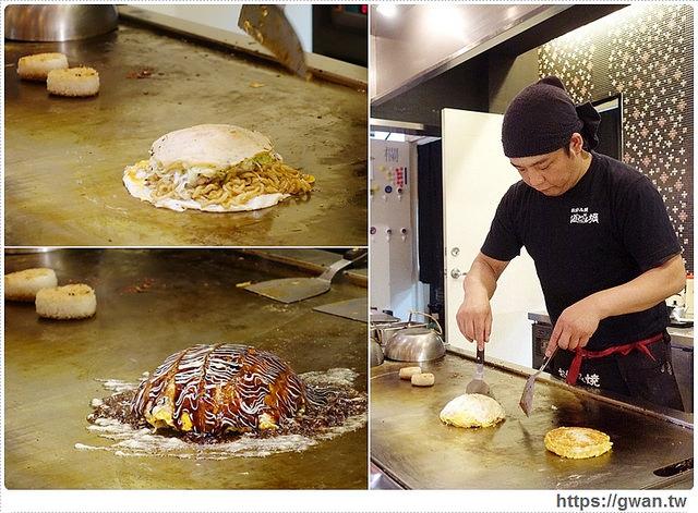 gudetama,捷運美食,道頓堀,大阪燒,御好燒,蛋黃哥,懶懶的,期間限定,人氣美食,日式料理, DOHTONBORI,鐵板料理,蛋黃哥鐵板料理,主題餐廳-43