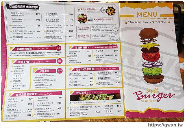捷運美食,公館站,公館美食,發福廚房,Bravo Burger,花生醬牛肉漢堡,起司薯條,美國薯條,全民瘋美國薯條-8-712-1
