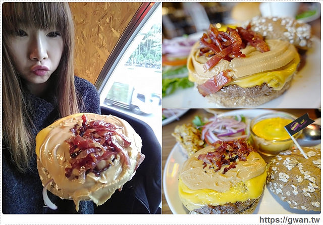 捷運美食,公館站,公館美食,發福廚房,Bravo Burger,花生醬牛肉漢堡,起司薯條,美國薯條,全民瘋美國薯條-31