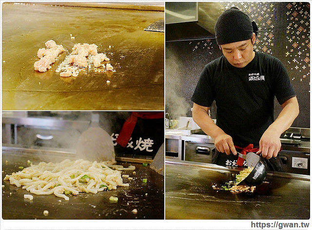 gudetama,捷運美食,道頓堀,大阪燒,御好燒,蛋黃哥,懶懶的,期間限定,人氣美食,日式料理, DOHTONBORI,鐵板料理,蛋黃哥鐵板料理,主題餐廳-35