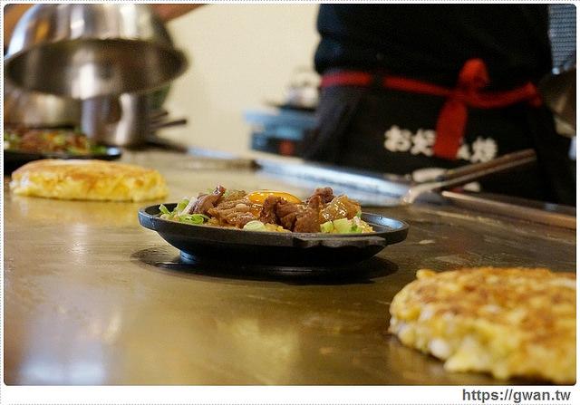 gudetama,捷運美食,道頓堀,大阪燒,御好燒,蛋黃哥,懶懶的,期間限定,人氣美食,日式料理, DOHTONBORI,鐵板料理,蛋黃哥鐵板料理,主題餐廳-25-649-1