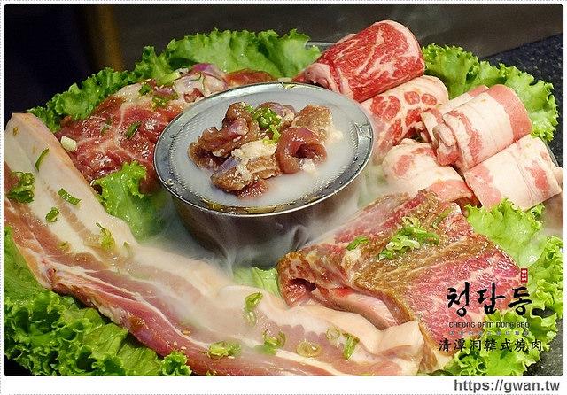捷運美食,清潭洞韓式燒肉,韓式料理,청담동,夜店風,韓流,水耕蔬菜,跨年推薦餐廳-0