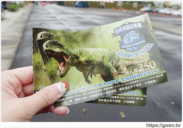 台中展覽,台中侏儸紀樂園,台中恐龍展,全台唯一戶外大型恐龍展,會動的恐龍展,taichungjurassic,台中老虎城,tiger city,聖誕節-1-438-1