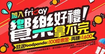 friday-350