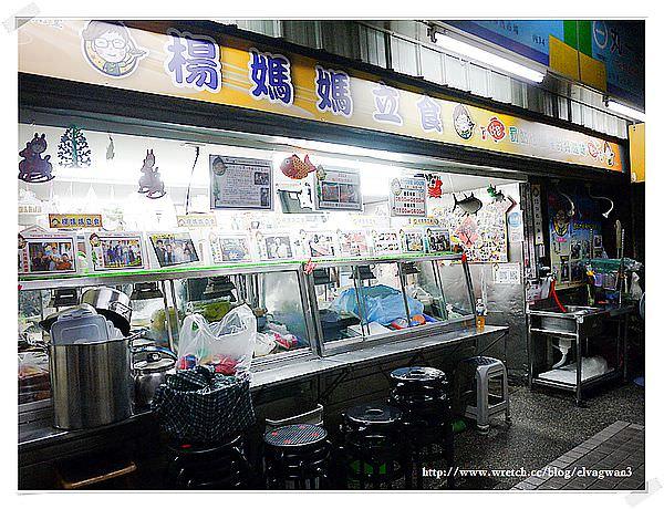 台中市 第二市場:[台中] 用銅板吃美食(上) -- 台中第二市場老店巡禮