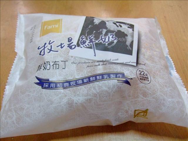 [全家]  鮮奶布丁麵包 & 義式奶油玉米麵包