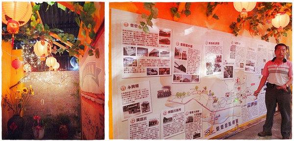 山蕉歷史文化館:[南投‧集集] 山蕉歷史文化館 --- 一起走進輝煌的金蕉年代,品嚐超有特色的在地農產品