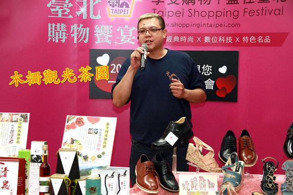 木柵觀光茶園社區發展協會介紹中_副本.jpg