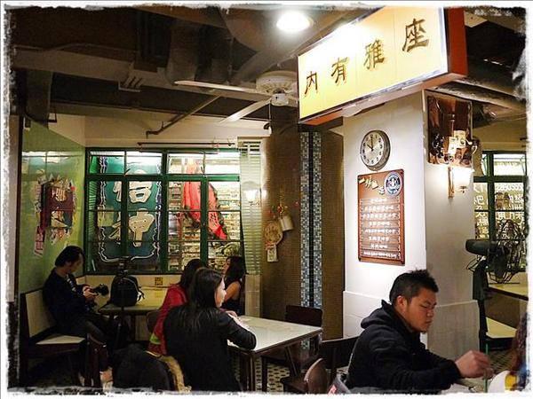 [香港] 星巴克冰室–帶你重返60年代的懷舊場景