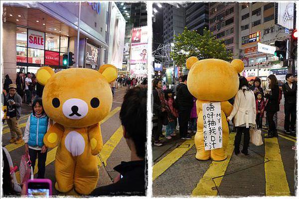 [香港] 2012香港自由行– 在地美食吃不完 DAY 1 (下)
