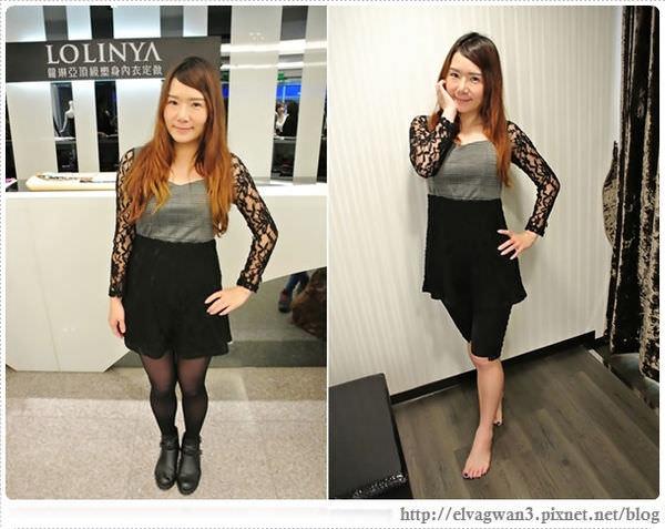 [塑身] 蘿琳亞塑身衣(LOLINYA) —  每個女人都該擁有一件的塑身衣♥ 一體成型、S型拉繩設計、無感纖型布料 ♪ 完美曲線不是夢