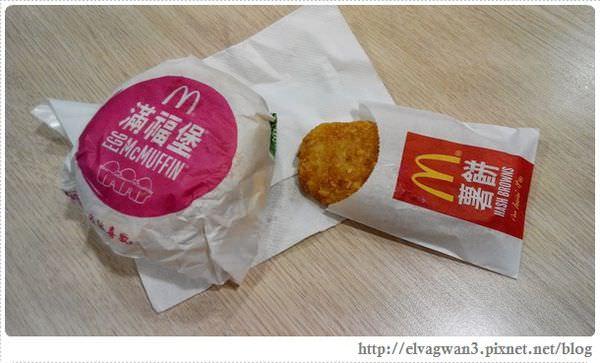 麥當勞鬧鐘APP-免費吃早餐-14.jpg