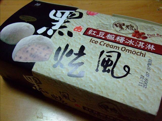 義美黑炫麻糬冰淇淋
