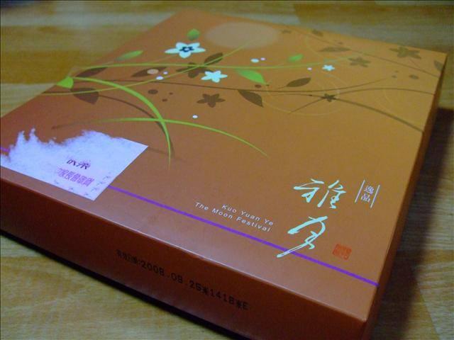 [郭元益 ]   逸品雅月月餅禮盒 (上)