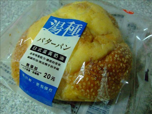 [7-11]  湯種–日式蛋黃奶油麵包