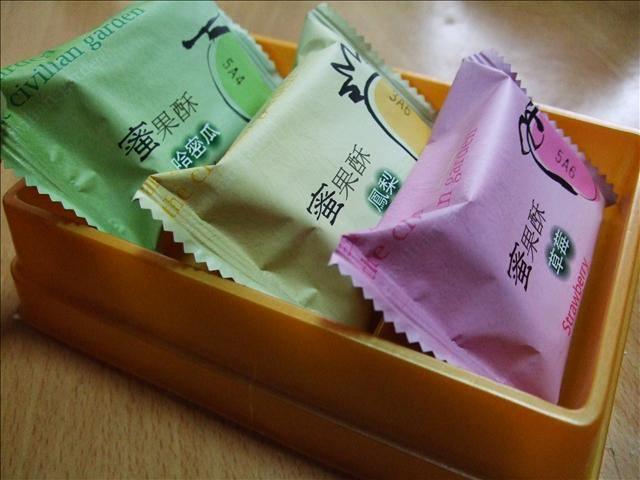 [郭元益 ] 逸品雅月月餅禮盒 (下)