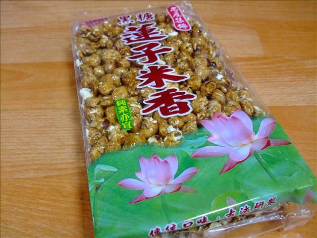 黑糖蓮子米香