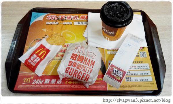 麥當勞鬧鐘APP-免費吃早餐-16.jpg