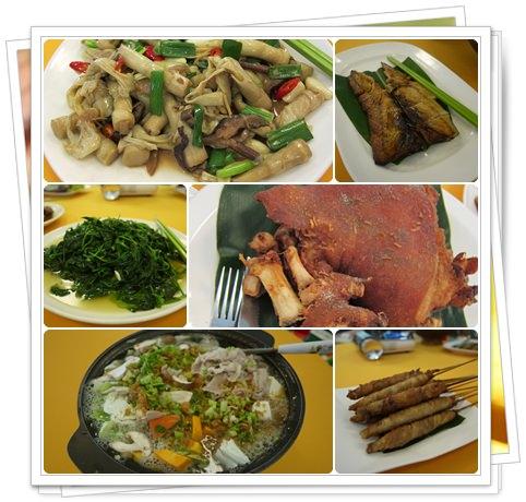 [台東美食]  米巴奈山地美食坊