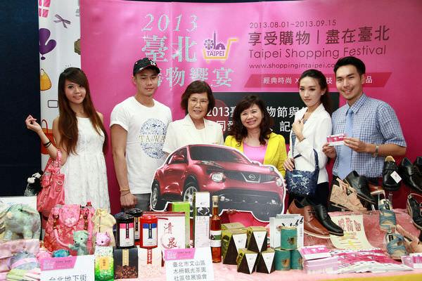 %AB%94驗臺北市的好吃、好玩、好買時尚魅力