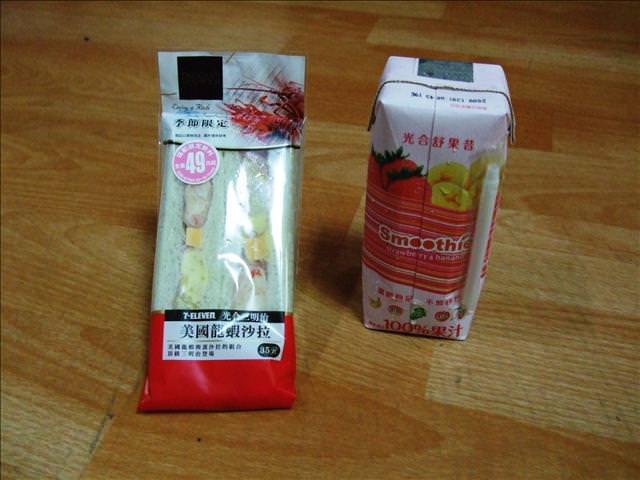 [7-11] 光合三明治 — 美國龍蝦沙拉