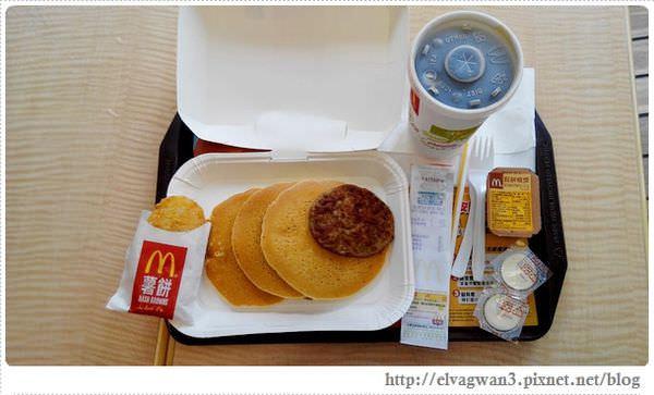 麥當勞鬧鐘APP-免費吃早餐-15.jpg