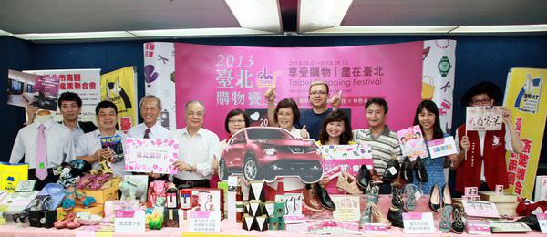 %BC%8C邀請大家來臺北度過父親節、情人