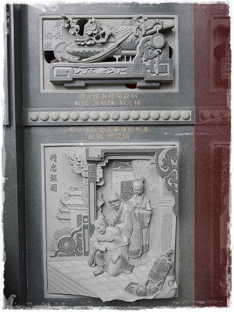 集集武昌宮:[南投‧集集] 武昌宮-- 不可思議的神蹟之玄天上帝鬍子長不停
