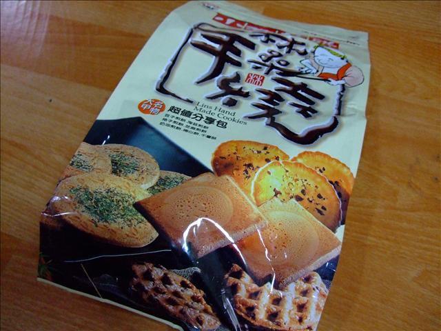 [小林煎餅]  超值分享包