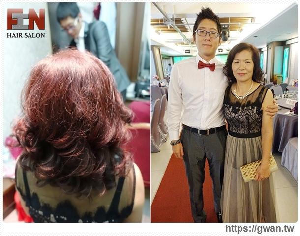 [台北染髮] FIN Hair Salon — 拯救歐巴桑大作戰♪讓媽媽年輕10歲的染髮回春術 ♥