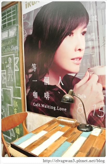 [台北●文山區] 等一個人咖啡店(Caf'e Waiting Love) — 電影場景☆原汁原味保留的街角咖啡館 ♪ 每一個人都在等另一個人♥
