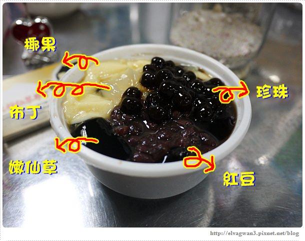 [公館]  上好仙草布丁 — 隱藏版市場小吃,當仙草遇見布丁的冰涼滑嫩好滋味