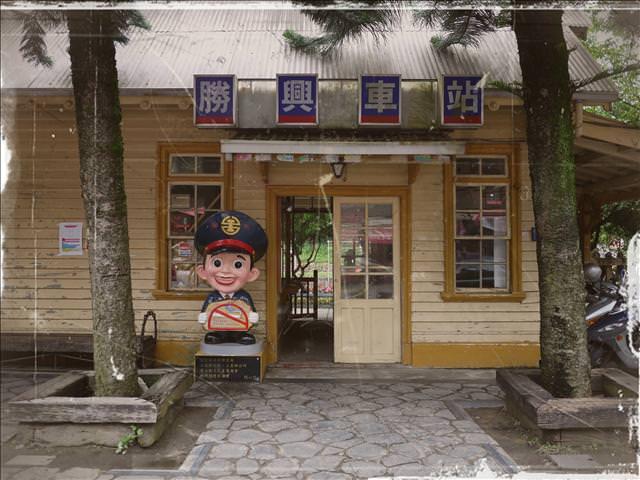 [遊玩]  三義—勝興車站
