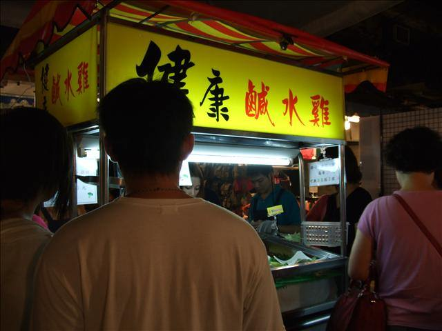[三和夜市]  好吃的健康鹹水雞