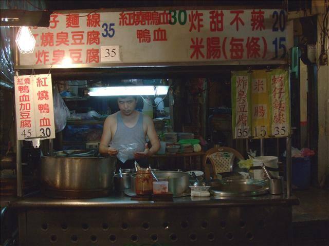 [景美夜市] 紅燒鴨血臭豆腐